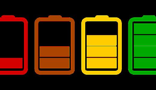 乾電池を少しだけ生き返らせる簡単な豆知識。
