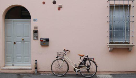 自転車保険が義務化になったから考えておきたいこと