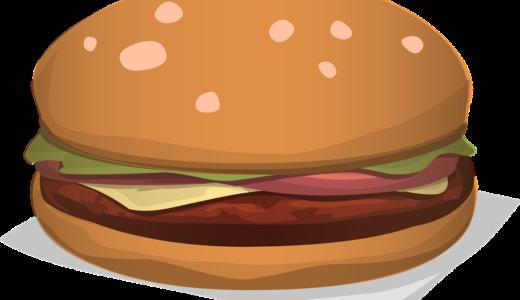 女性も遠慮せずハンバーガー食べていいよ