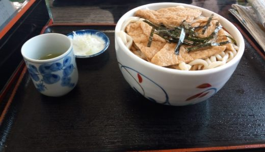 加須の松の木といううどん屋はおいしかったよ