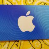 リンゴ―マークのitunesカード