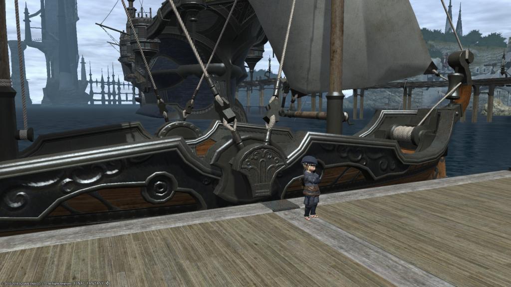 リムサの船