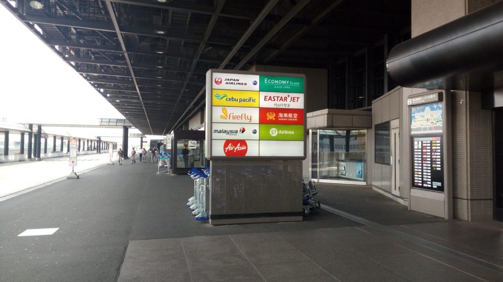 成田空港の第2ターミナルのNカウンター前の入り口