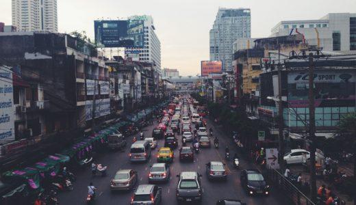 【タイ人歩かない理由】近距離でもバイクタクシーあるから