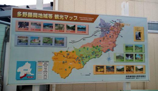 【新町駅】駐車場の安いのは高崎線の南側で目安で250円です