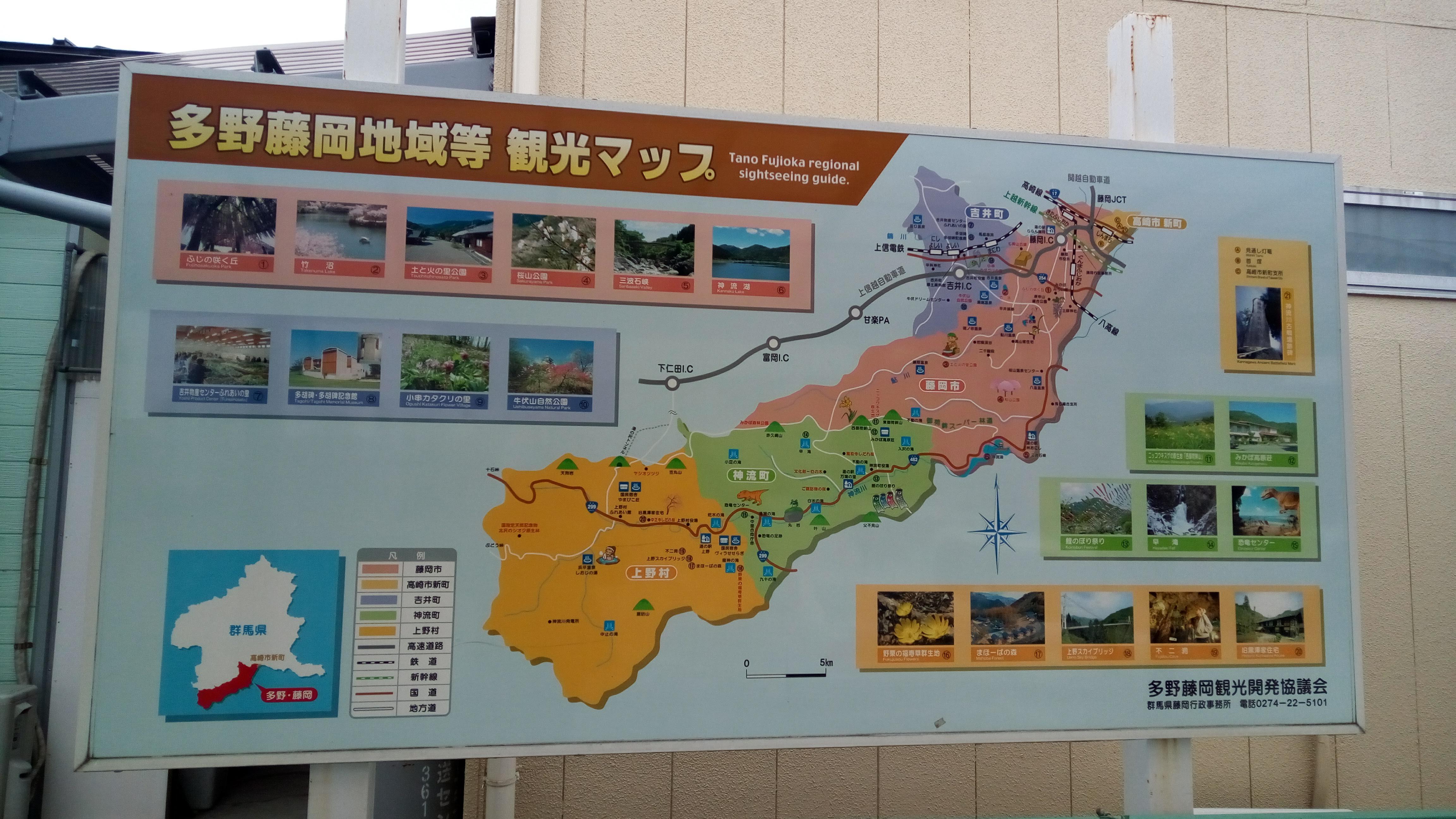 新町駅の地図