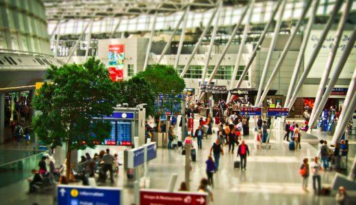 【空港】 セキュリティチェックで食べ物はおにぎりはオケ
