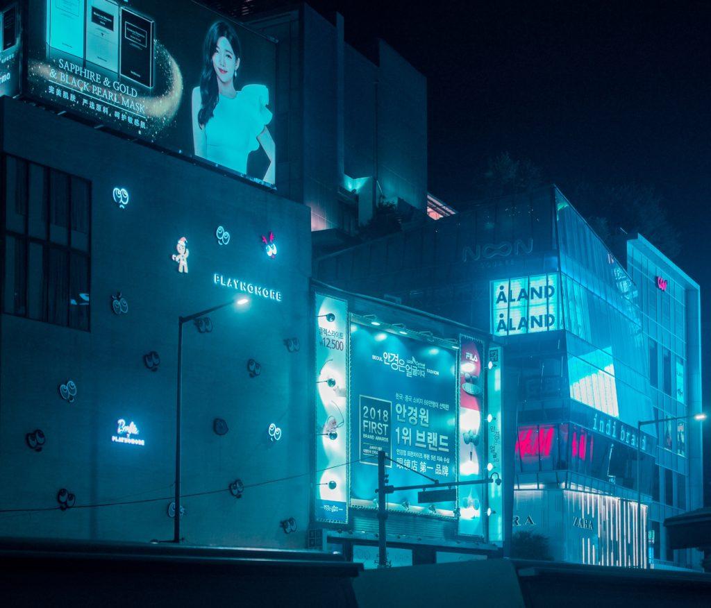 ソウルの夜の街?