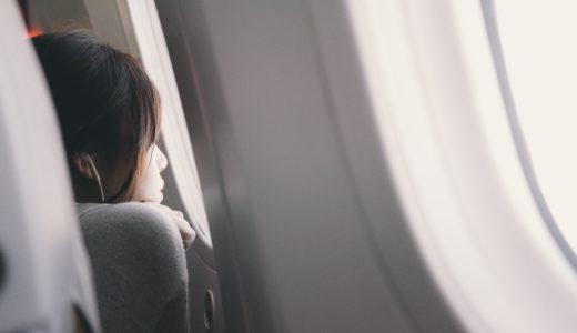 【飛行機】イエローカードとレッドカードあるの知ってた?