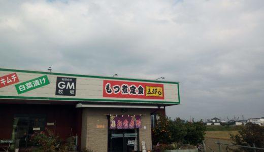神川町に隠れた?食堂ありますよ!