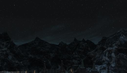 【FF14】ドラゴンサイトは誰に上げるかは戦士か近接!