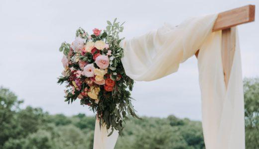 【コンビニ】奥の手は結婚式場でピン札両替ですよ