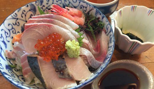 くら寿司のバイトテロの話しようとしたら海鮮丼になった