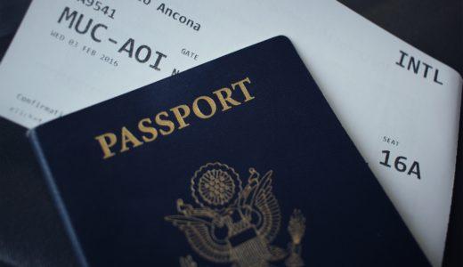 【airbnb】パスポートはホストに見せた記憶ない