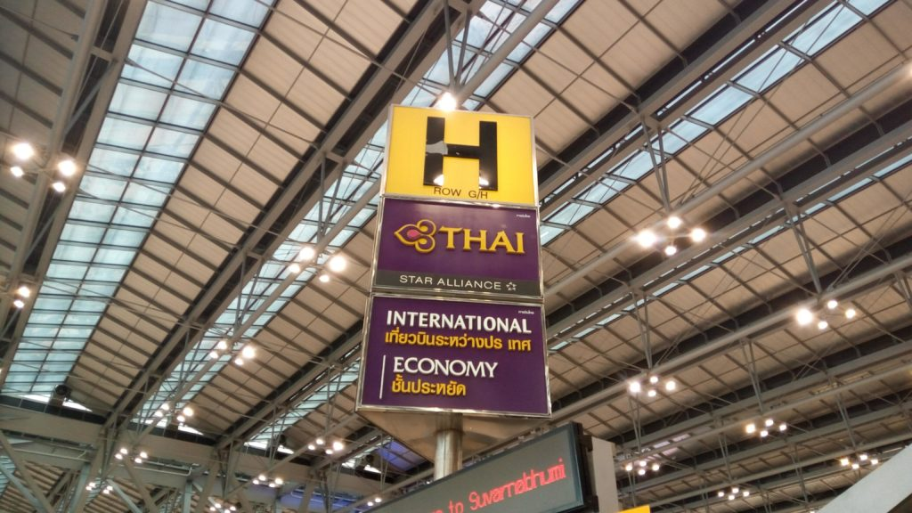 スワンナプーム空港のタイのチェックインカウンター