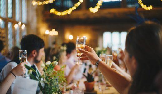 結婚相談所の男女差の料金が極端なトコはやめとけな理由