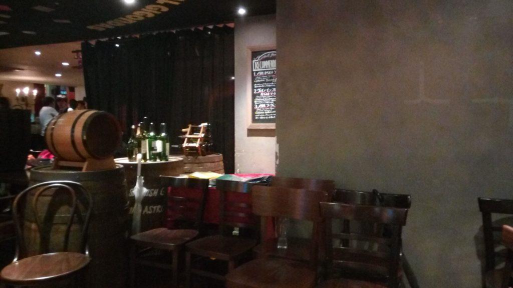 キリストンカフェの店内の一部