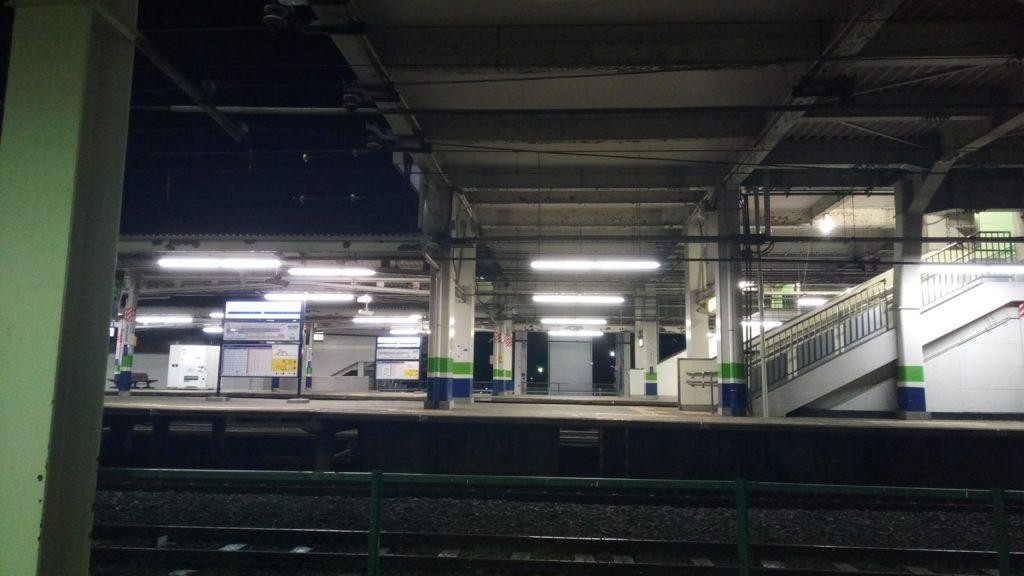森林公園駅