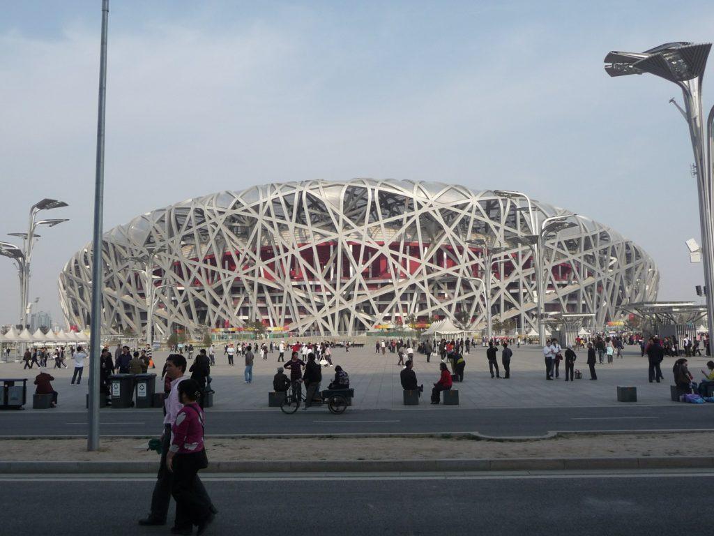 北京のスタジアムらしい。