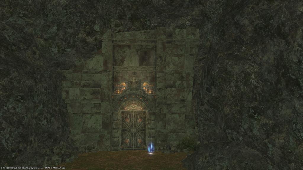 キタンナの入り口