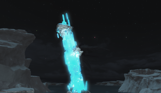 【FF14】エデンノーマル1層を竜騎士視点で注意点だけ書く