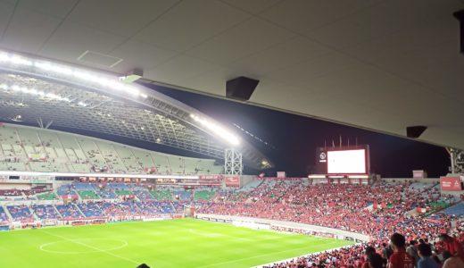 松本山雅FC戦後の興梠選手へのヤジに関しては見つけたら通報しましょう