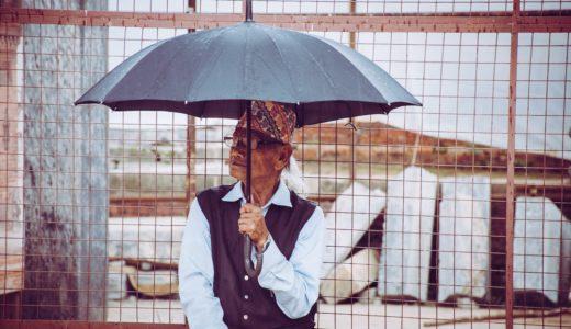 男性用の日傘はダサいとも思わないし、直射日光さけられるぞ