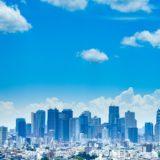 真夏の東京