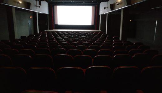 【ローソン】を映画を従業員割引の半額で見れるの知ってた?