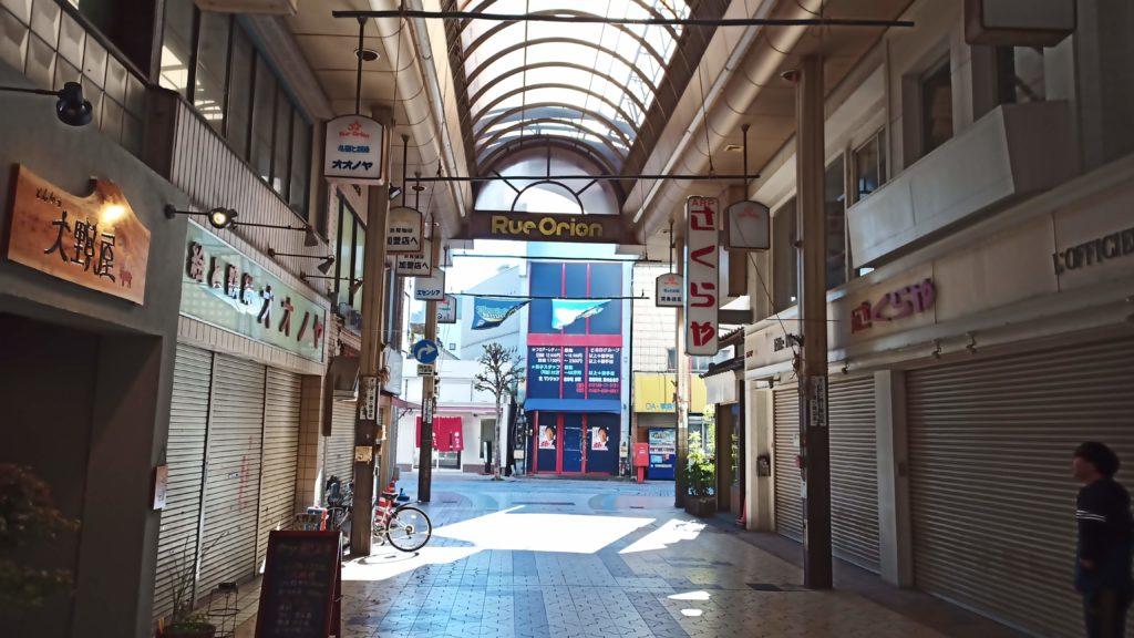 前橋商店街