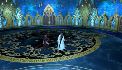 【FF14】魔法宮殿グラン・コスモスは青い炎だけ気をつけて