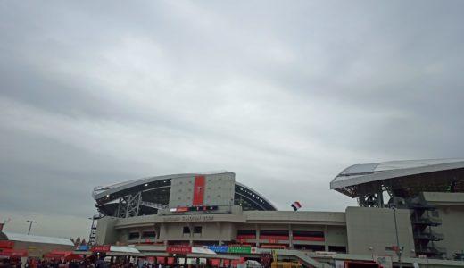 【浦和レッズ】19年最終節ホームガンバ大阪戦は2-3で負け