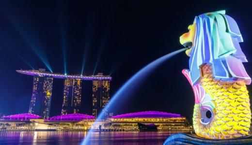 【読書レビュー】なぜシンガポールは成功し続けることができるのか?