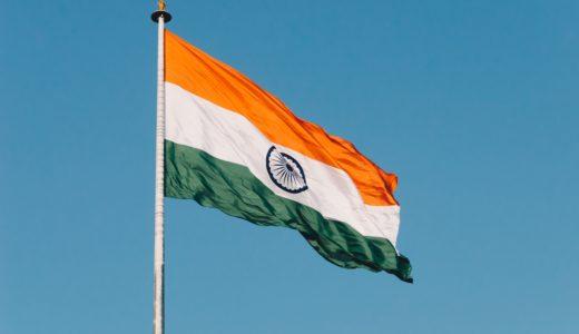【レビュー】インドを変えた世界地図は今のインドがわかる
