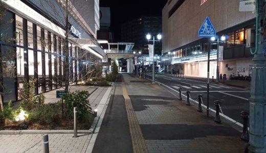 【高崎駅西口】夜の散策をしてみた
