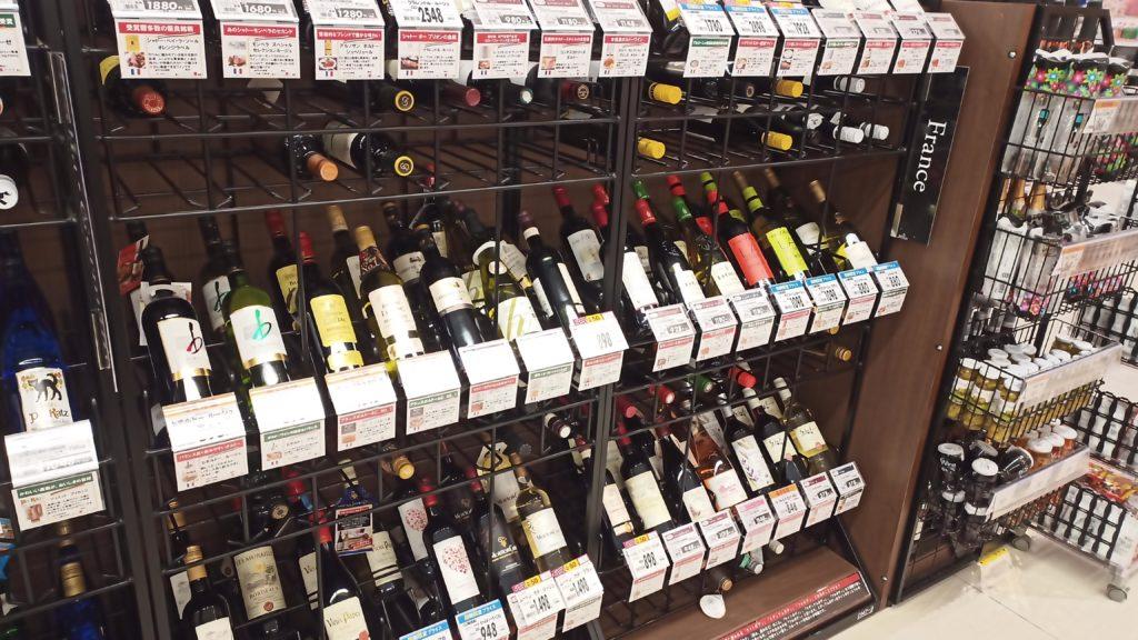 ベルクの欧州産ワイン 46