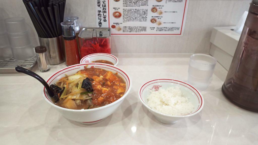 蒙古タンメン定食