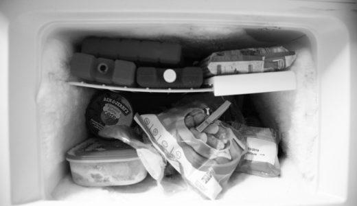 【夏が来る】冷凍庫の霜取りやりましたか?