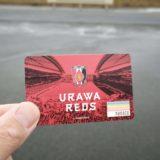 浦和レッズのnanacoカード