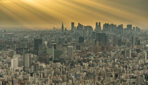 【読書レビュー】東京改造計画はビジネスマンか都知事候補かで感想変わるかも