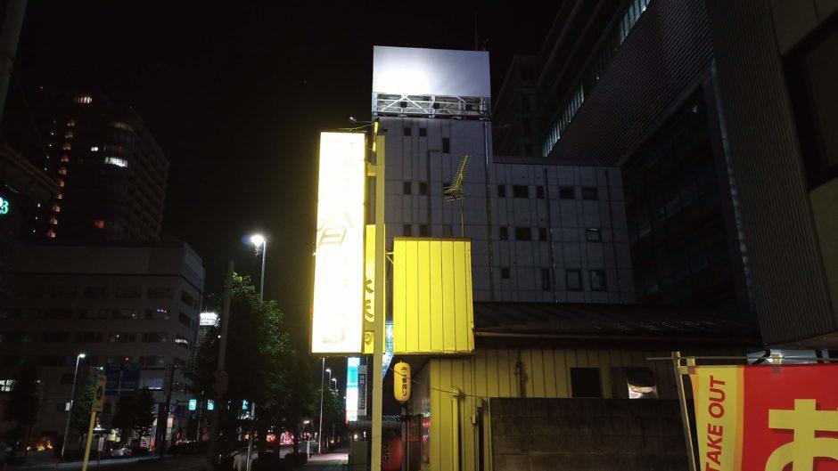 高崎駅東口のあるラーメン屋