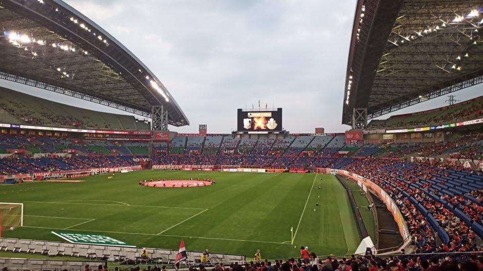 20年ホーム名古屋戦 試合前
